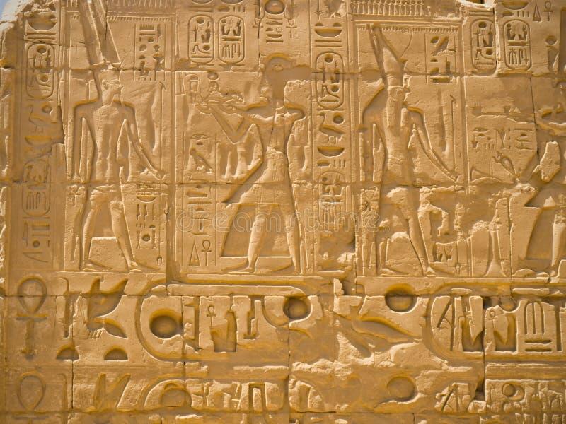 Piedra tallada egipcia imágenes de archivo libres de regalías