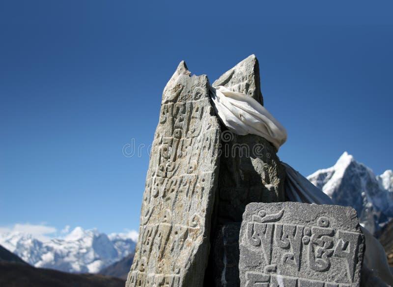 Piedras budistas de Mani foto de archivo libre de regalías
