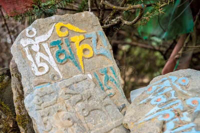 Piedras de Mani con mantras foto de archivo libre de regalías