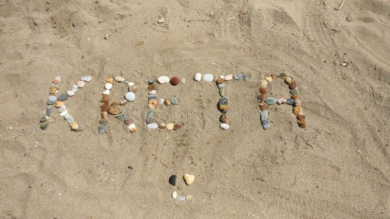 Piedras en la arena foto de archivo libre de regalías