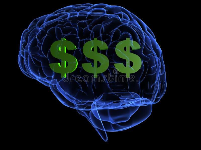 pieniądze mózgu ilustracja wektor