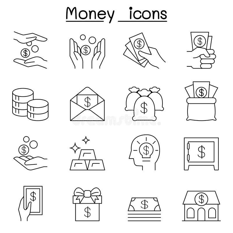 Pieniądze & ręka, inwestycja, wartość, gotówka, zysk, pieniężne ikony s ilustracja wektor