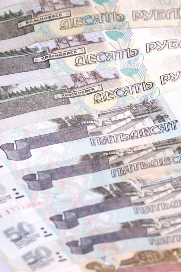 pieniądze rosjanin obraz royalty free