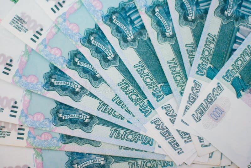 pieniądze rosjanin zdjęcia royalty free