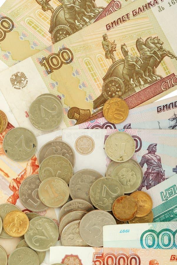 pieniądze rosyjscy zdjęcia stock