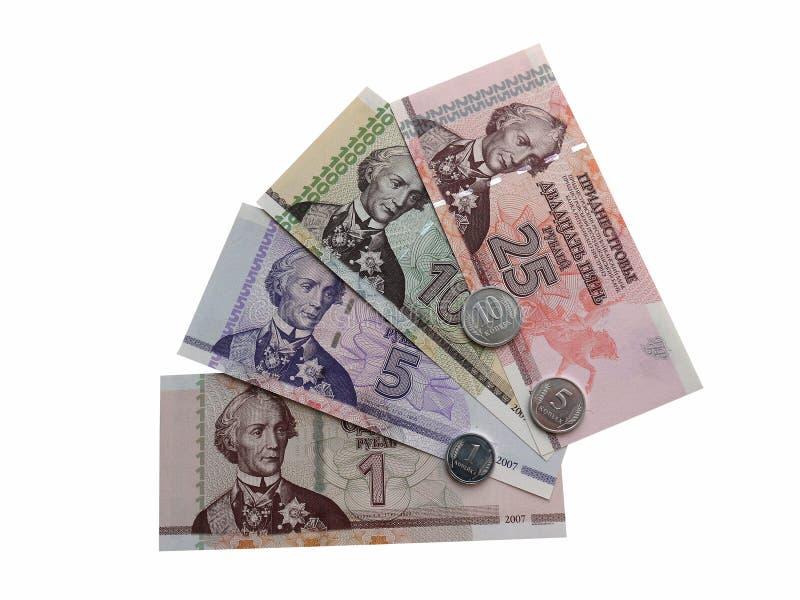 Pieniądze Transnistria. zdjęcie royalty free