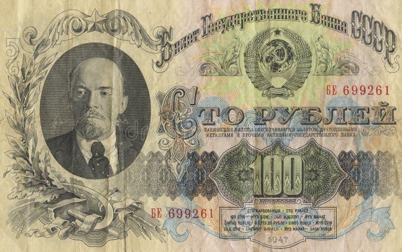 Pieniądze USSR 100 rubli wyznanie banknot obraz royalty free