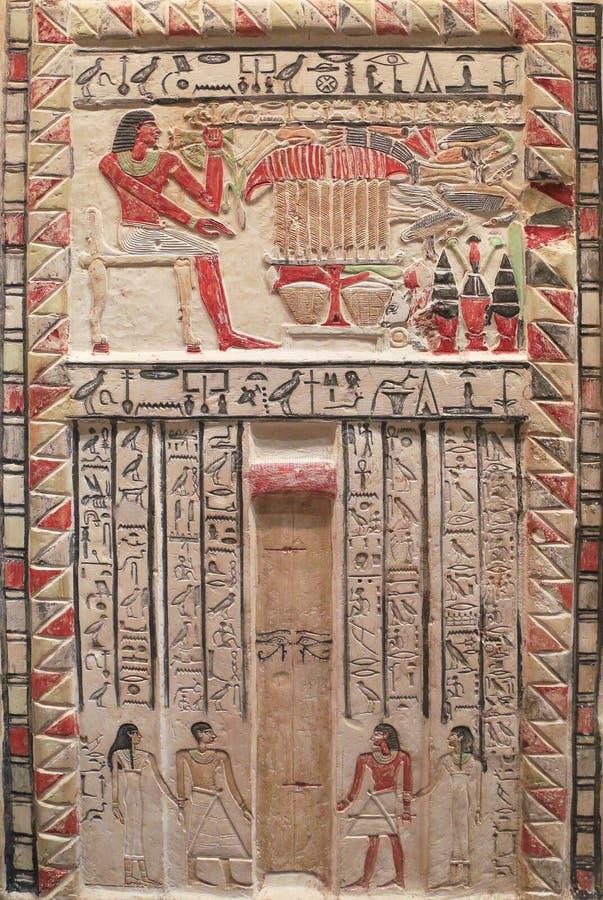 Pierre gravée par Egyptien antique photo stock