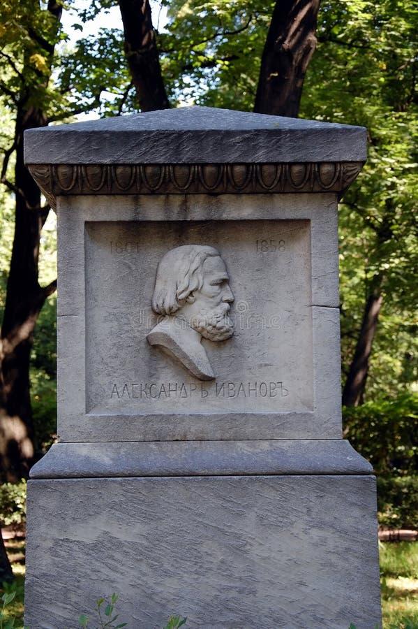Pierre tombale sur la tombe d'A Ivanov photos stock