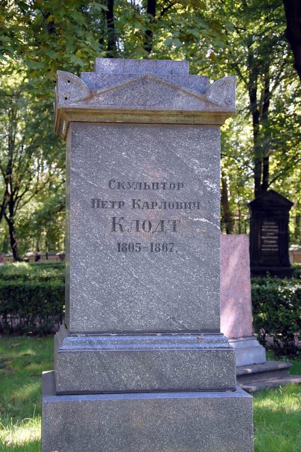 Pierre tombale sur la tombe de Peter Clodt photographie stock