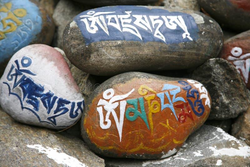 pierres de prière de mani photo libre de droits