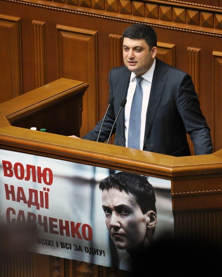 Pierwszorzędny minister Ukraina Vladimir Groisman obrazy royalty free
