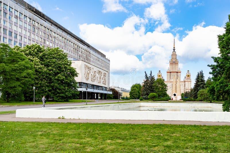 Pierwszy humanistyk Budować Moskwa uniwersytet fotografia royalty free