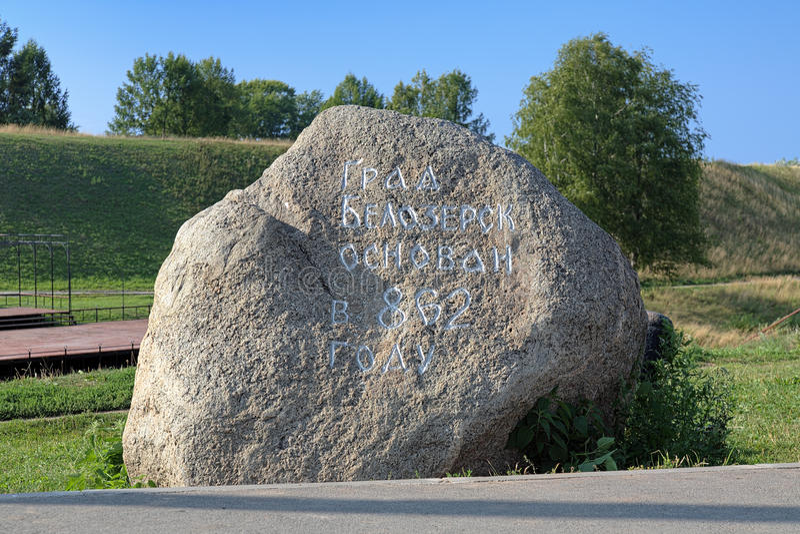 Pietra commemorativa per commemorare la fondazione della città Belozersk fotografia stock libera da diritti