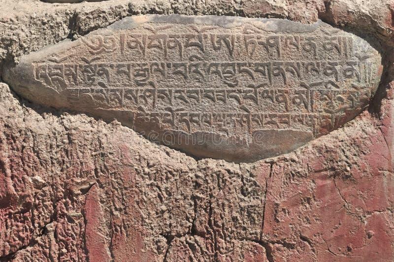 Pietra di Mani al monastero di Lamayuru in Ladakh fotografie stock