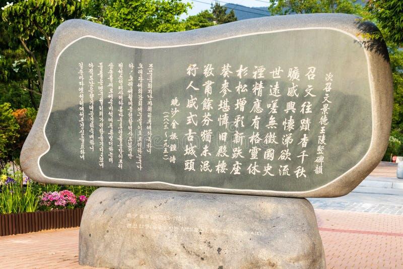 Pietra principale del segno della tomba reale di re Gyeongdeok Complex Geumseong-myeon, contea di Uiseong, Corea del Sud, Asia fotografia stock