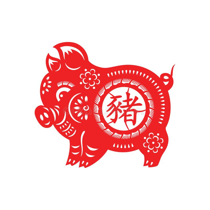 Pig Lunar year ornament vector illustration