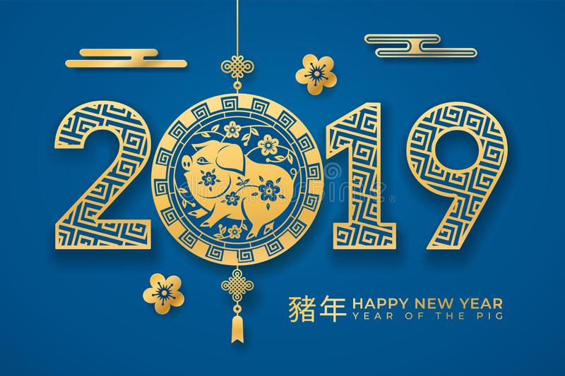 Pig paper cut as 2019 chinese new year zodiac sign. Paper cut with pig and flowers ornament. 2019 chinese lunar new year zodiac sign. Piglet for china spring royalty free illustration