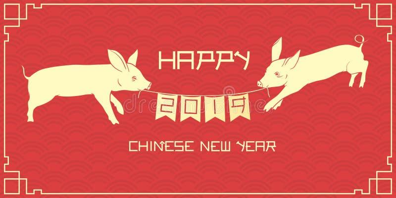 Piggies och illustration för nytt år för flaggagirland kinesisk vektor illustrationer