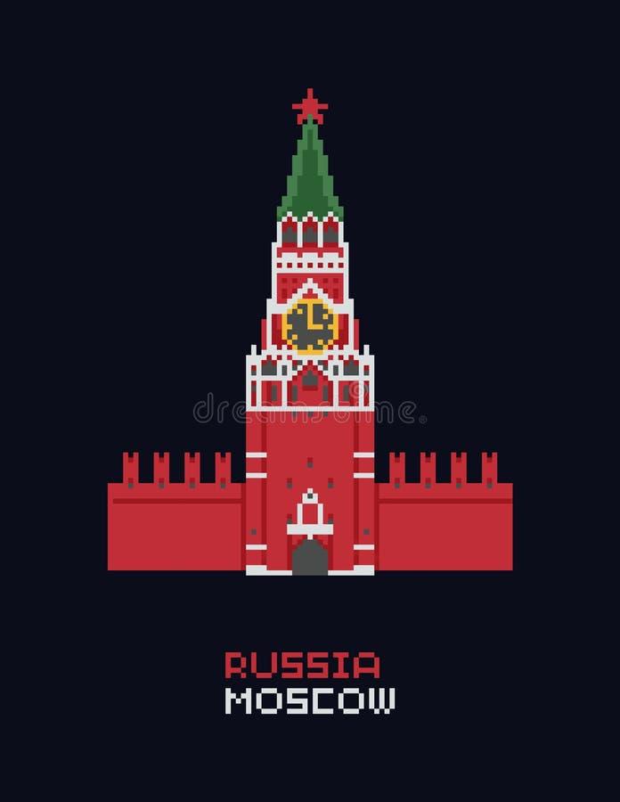 Piksel sztuki wektorowa ilustracja - Rosja Moskwa Kremlin, Spasskaya wierza odosobniona 8 kawałków pixelated punkt zwrotny ikon ilustracji