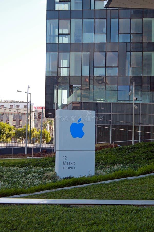 Pilão do escritório de Apple em Herzliya, Israel fotos de stock royalty free