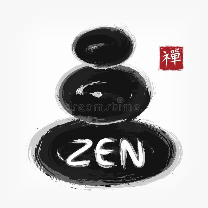 Pila della pietra di zen Stile di Sumi e Progettazione della pittura dell'acquerello dell'inchiostro Colore grigio nero di sovrap royalty illustrazione gratis