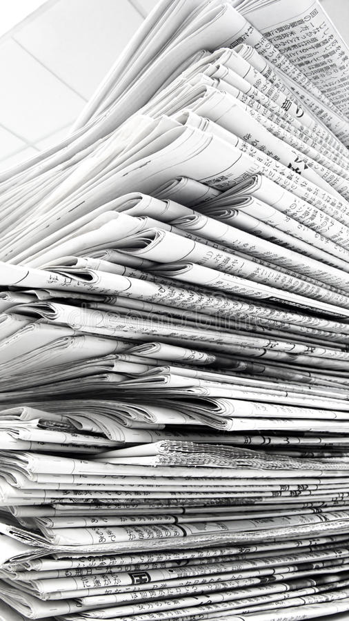 Pile Of Newspaper Stock Photos