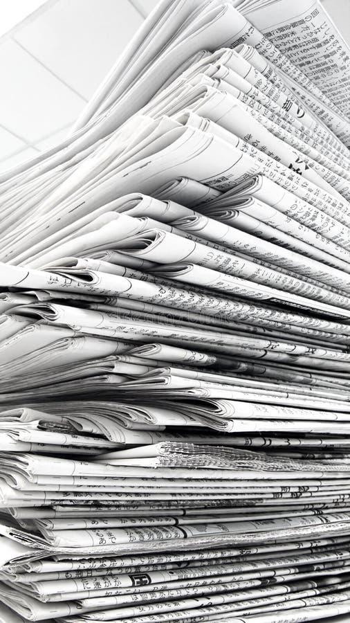 Free Pile Of Newspaper Stock Photos - 18409223