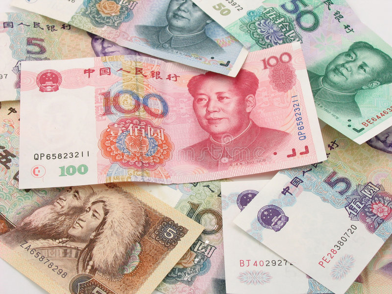 Pilha de Renminbi fotos de stock royalty free