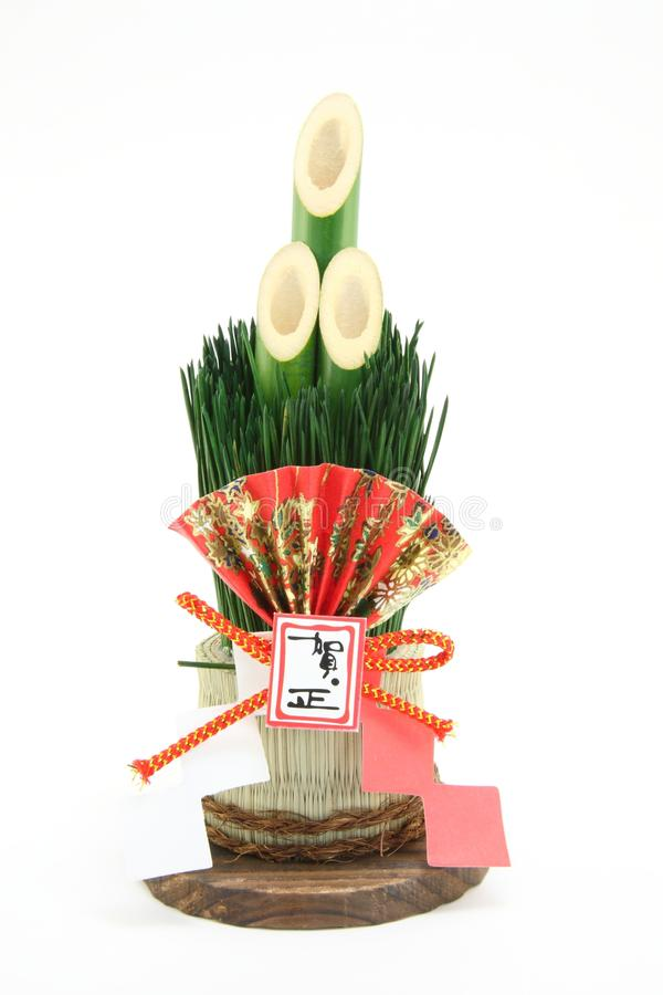 Download Pine decoration stock image. Image of japanese, year - 22512331