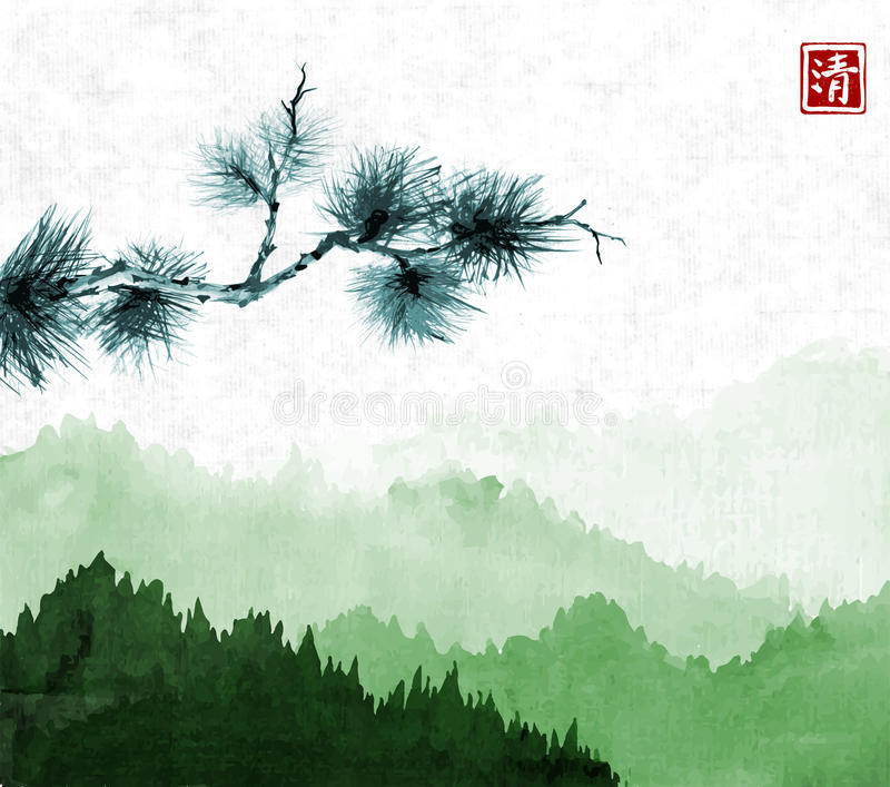 Pine tree branch an green mountains with forest trees in fog on rice paper background. Hieroglyph - clarity. Traditional. Oriental ink painting sumi-e, u-sin stock illustration