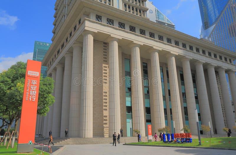 Ping An Bank Shanghai China images libres de droits