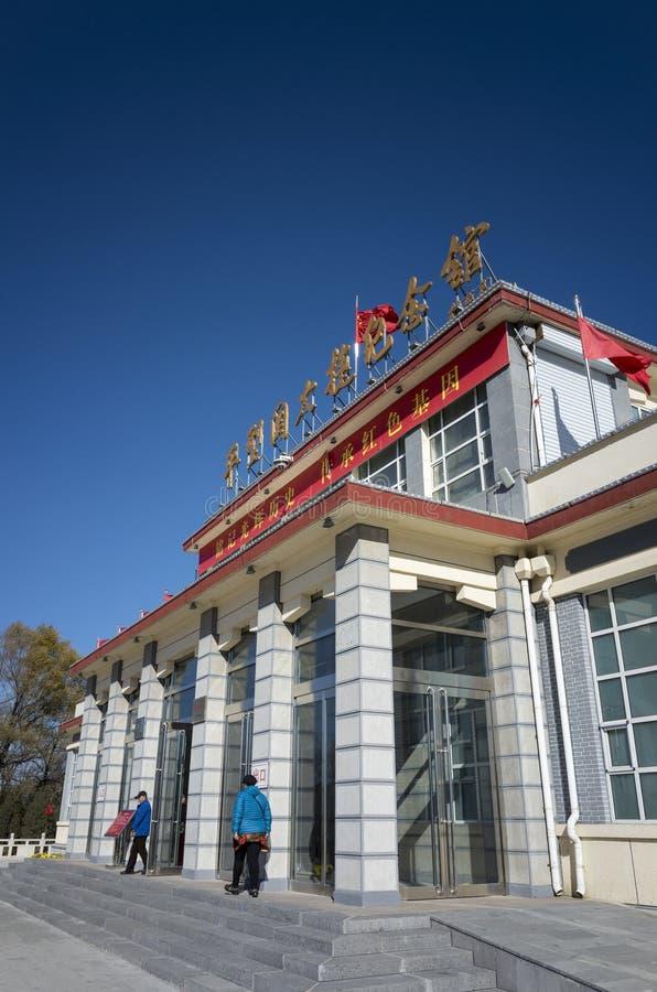 PingXingGuan-Kampf Victory Memorial Hall stockbild