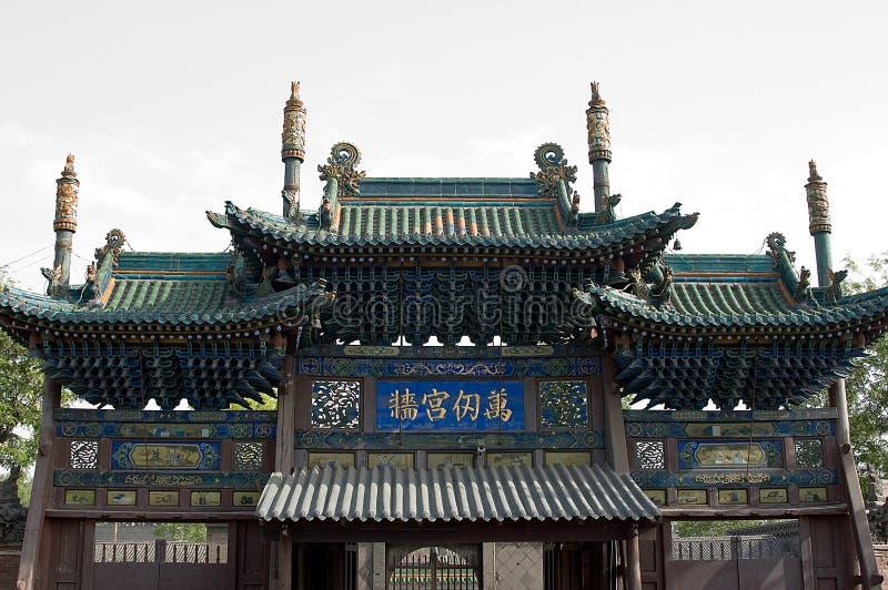 pingyao zdjęcia stock