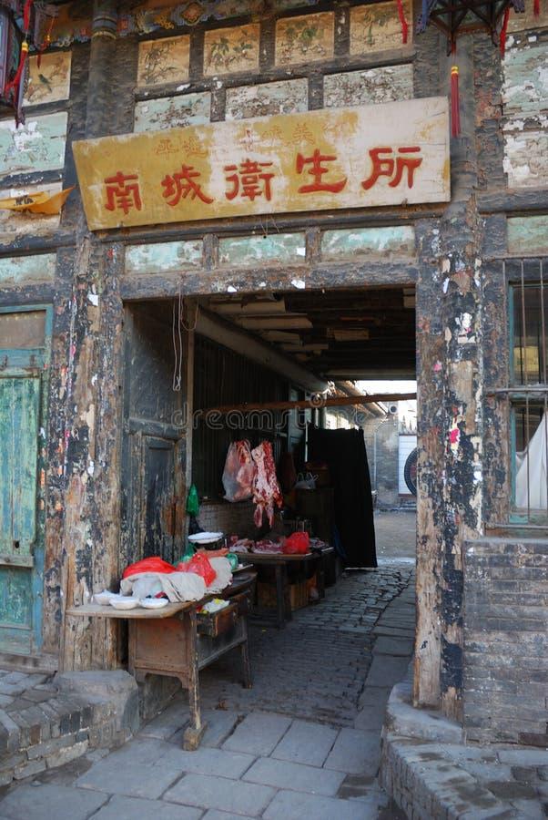 pingyao royalty-vrije stock foto's