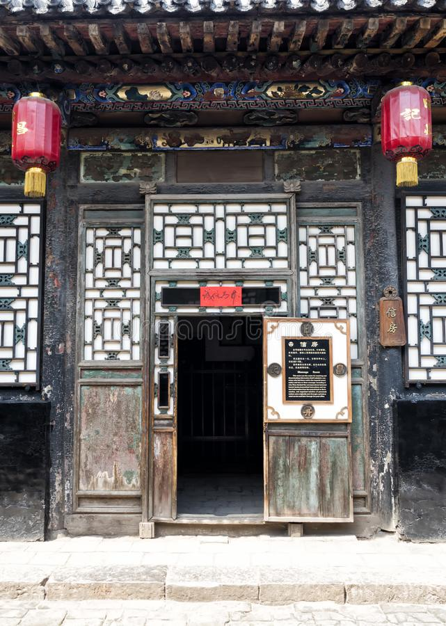 Pingyao Ancient City architecture and ornaments, Shanxi, China.  stock photos