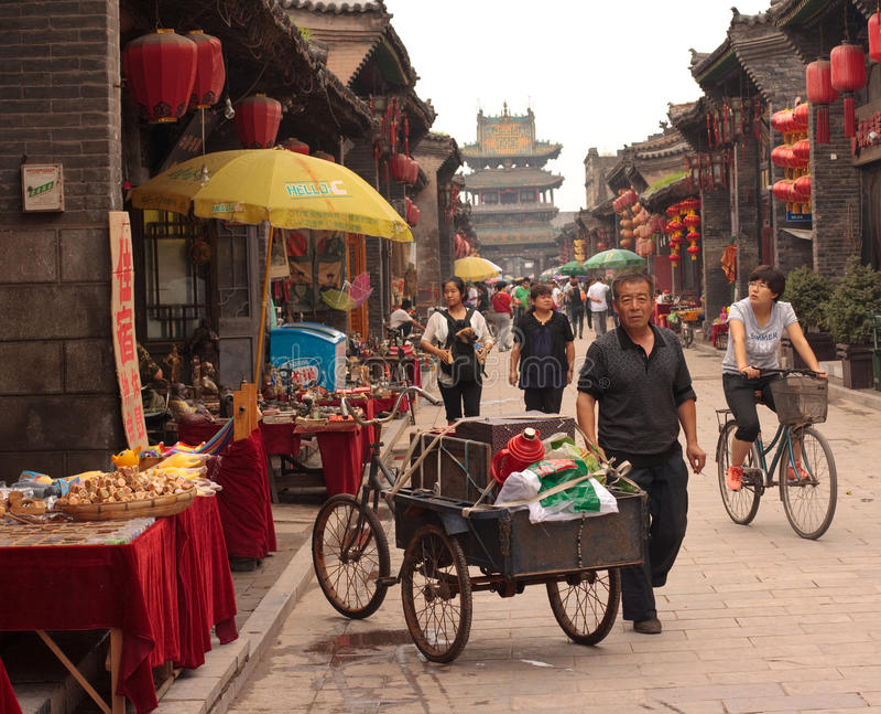 Pingyao gataplats arkivbild