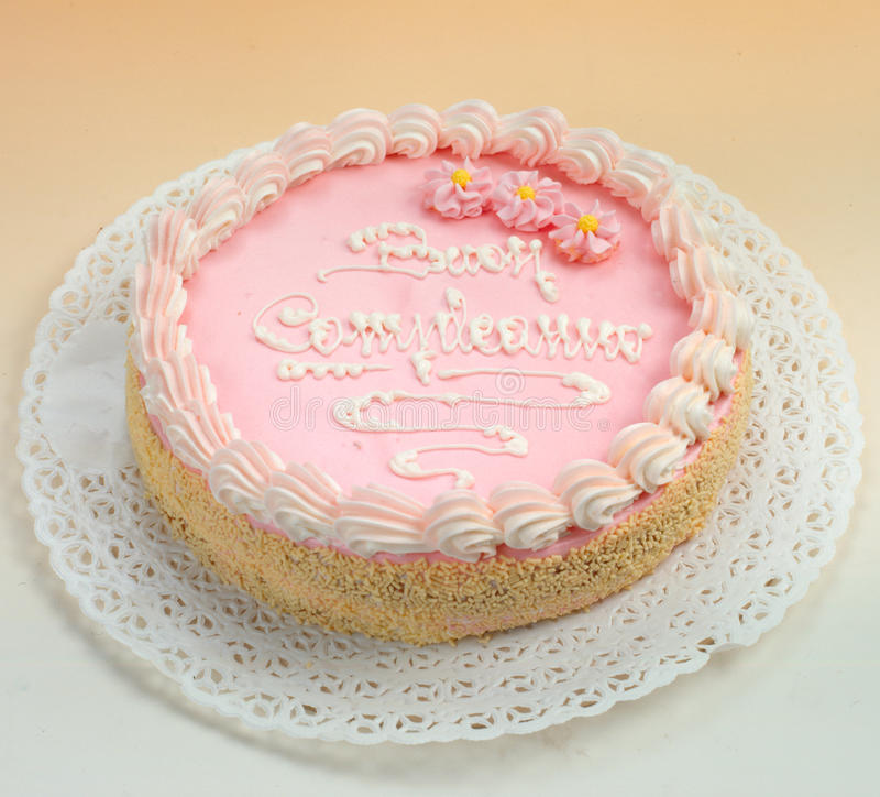 Download Pink cake stock image. Image of food, cards, cream, female - 21451323