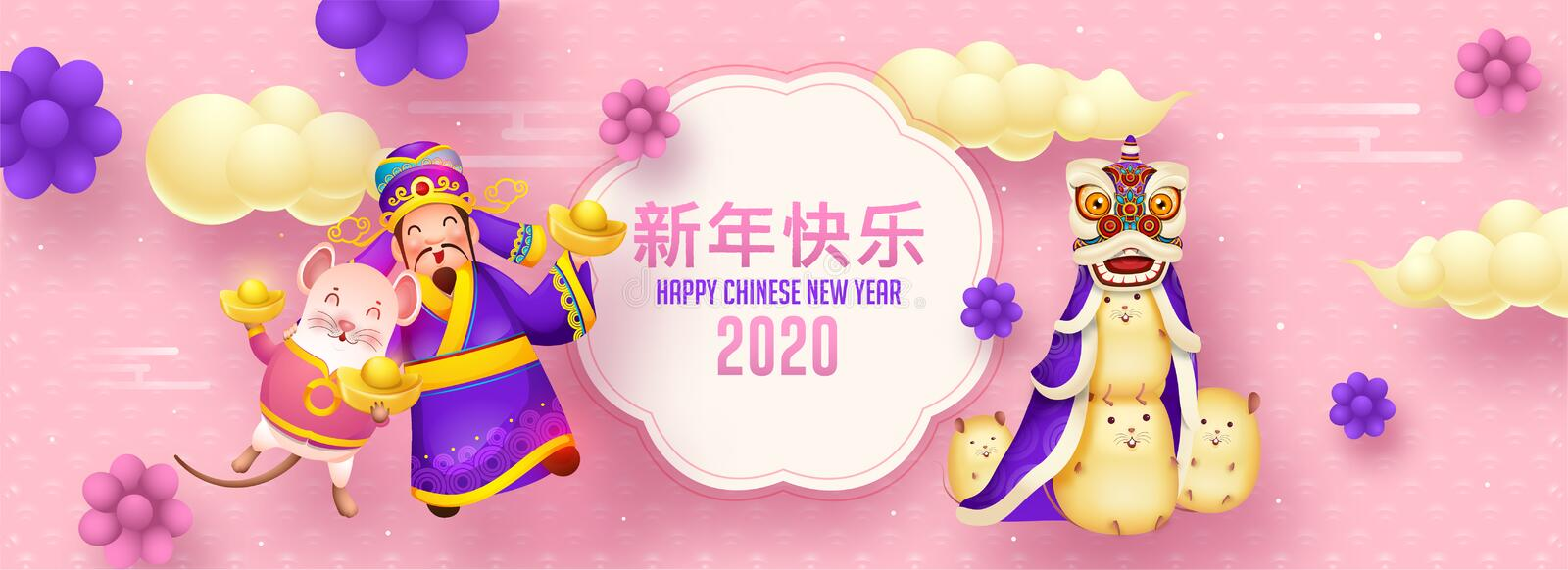 Pink header or banner design with Happy New Year text in Chinese Language, cartoon character rat wearing dragon costume and vector illustration