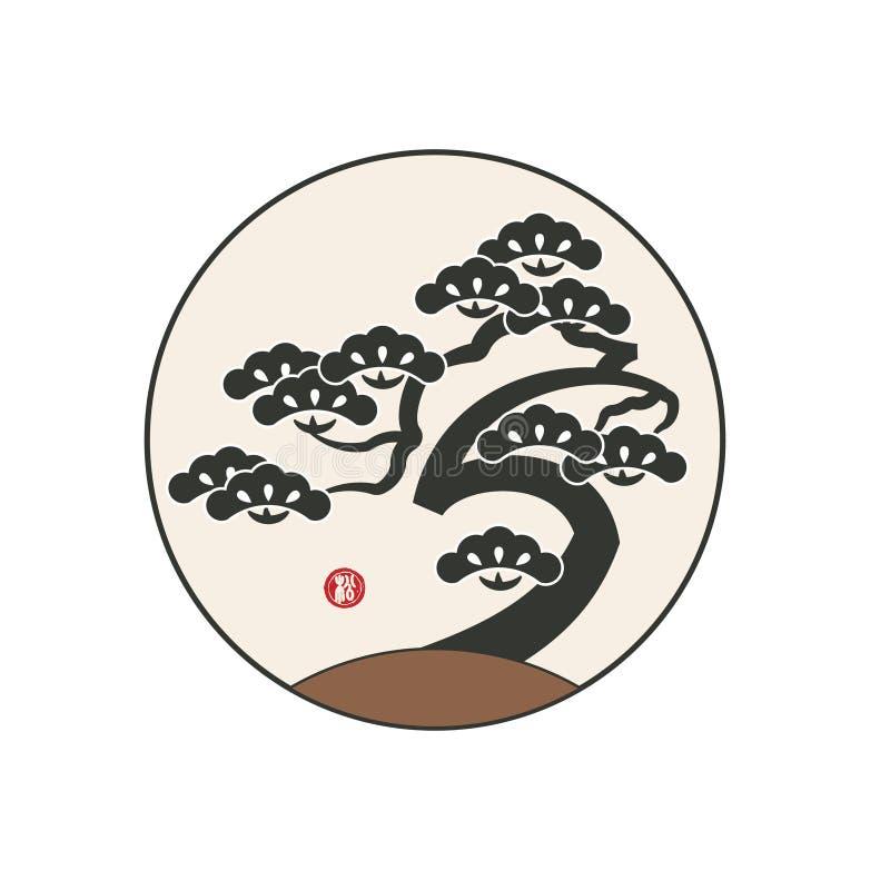 Pino con stile tradizionale asiatico illustrazione di stock
