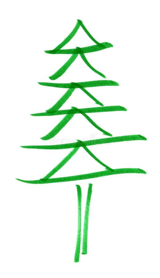 Pino del árbol de navidad imágenes de archivo libres de regalías
