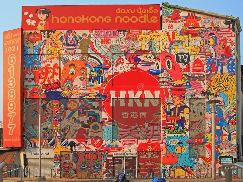 Pintada brillante de la calle en Bangkok imagen de archivo libre de regalías