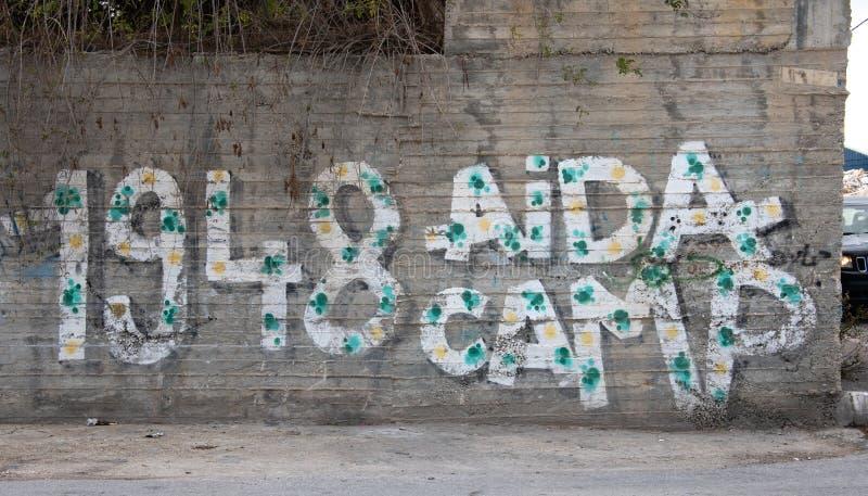 Pintada en el campamento de refugiados de Aida imagen de archivo libre de regalías