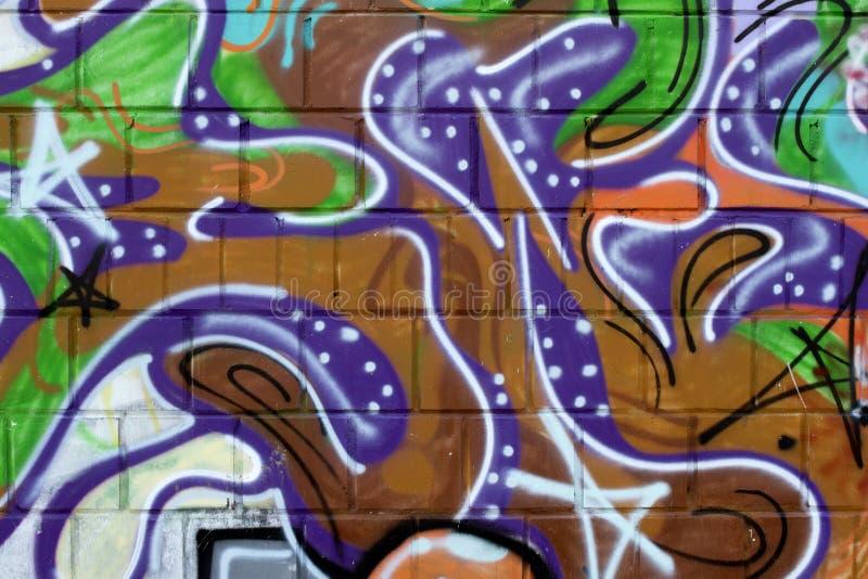 Pintada urbana imagen de archivo libre de regalías