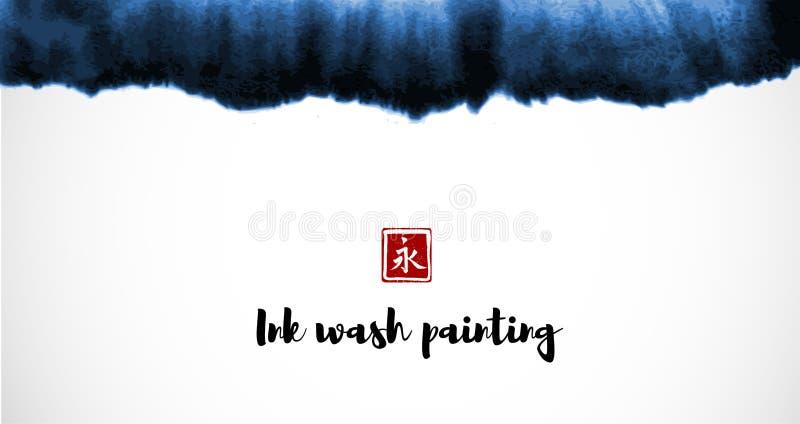 Pintura abstracta del lavado de la tinta azul en estilo asiático del este en el fondo blanco Contiene el jeroglífico - eternidad  ilustración del vector