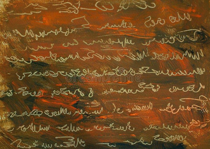 Pintura abstrata com a imitação do antigo escrito à mão ilustração do vetor