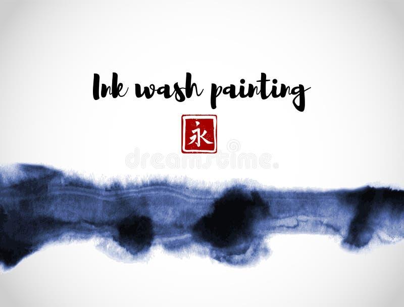 Pintura abstrata da lavagem da tinta azul no estilo asiático do leste no fundo branco Contém o hieróglifo - eternidade Textur do  ilustração do vetor