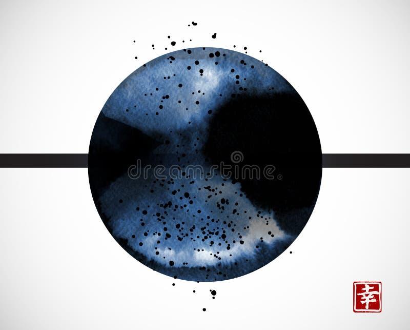 Pintura abstrata da lavagem da tinta azul do círculo grande no fundo branco Sumi-e japonês tradicional da pintura da tinta contem ilustração royalty free