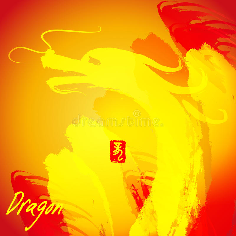 Pintura chinesa da tinta: Dragão ilustração royalty free