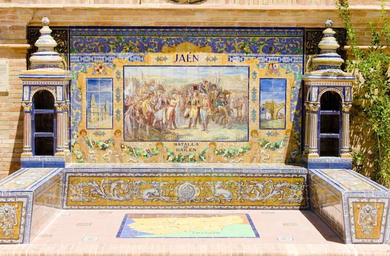 pintura da telha, quadrado espanhol & x28; Plaza de Espana& x29; , Sevilha, Andalu foto de stock